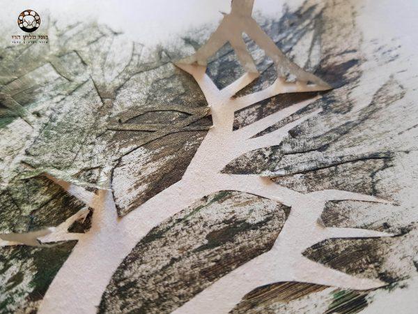 העץשלי, רוני מליץ הרי