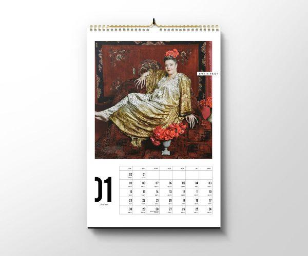 """לוח שנה """"נגד עין הרע"""""""