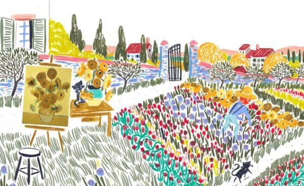 גרין קווין - ספר השראה מסדרת דיוקן של אמן בהוצאת צלטנר, וינסנט ואן גוך