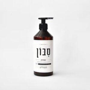 GREEN QUEEN - סבון מרענן לגבר מבית היוצר: מעפילים, סבון עדין ללא פראבנים