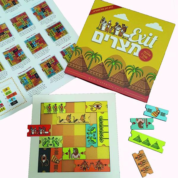 גרין קווין - משחקים לילדים, אקזיט מצרים: משחק חשיבה לכל המשפחה