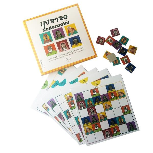 גרין קווין - משחקים לילדים: סדרדוקו – משחק סודוקו לחג הפסח לכל המשפחה