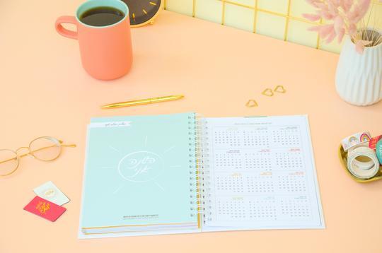 גרין קווין חנות אינטרנטית: יומן לחיים שמחים יותר - יומנים מעוצבים