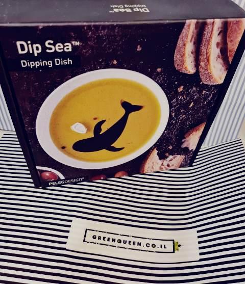גרין קווין חנות עיצוב הבית: צלוחית שמן וחומץ Dip Sea - גאדג'טים למטבח