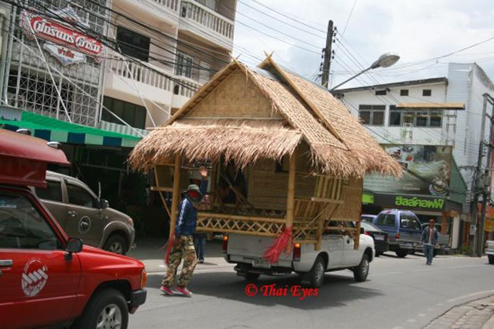 תאילנד, במבוק, בנייה אקולוגית, עיצוב אקולוגי, מלך סיאם, המלך ואני, המלכה הירוקה